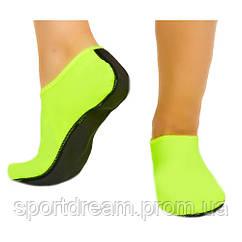 Обувь для спорта и йоги Skin Shoes PL-6870-GR салатовая последний размер XL
