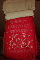 """Зимний конверт в коляску на овчине """"Три Мишки"""" красный"""