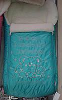 """Зимний конверт на овчине в коляску, санки для малышей """"Три мишки"""". Бирюзовый"""