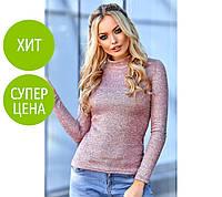 "Водолазка теплая ""Ангора"" - НОРМА"