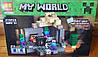 Конструктор Bela 10390 Minecraft Майнкрафт Подземелье или Темница 219 деталей