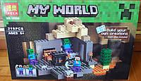 Конструктор Bela 10390 Minecraft Майнкрафт Подземелье или Темница 219 деталей, фото 1
