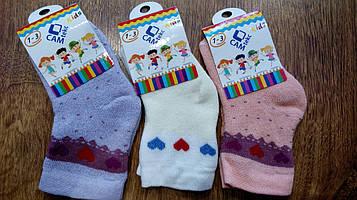 """Детские махровые носки """"CAM"""" Турция,1-3 года"""
