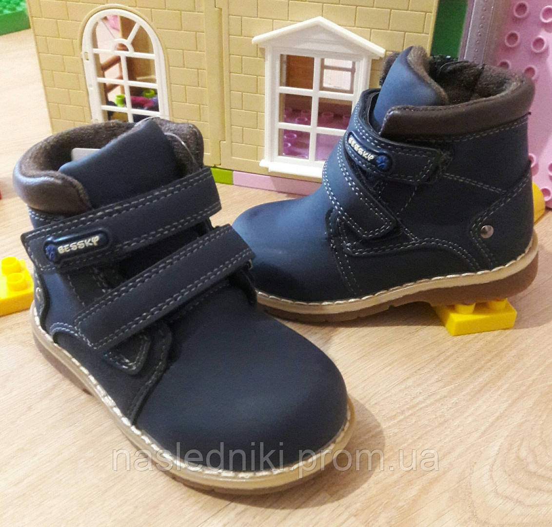 2fc729341 Детские демисезонные ботинки на флисе для мальчика.14.2см: продажа ...