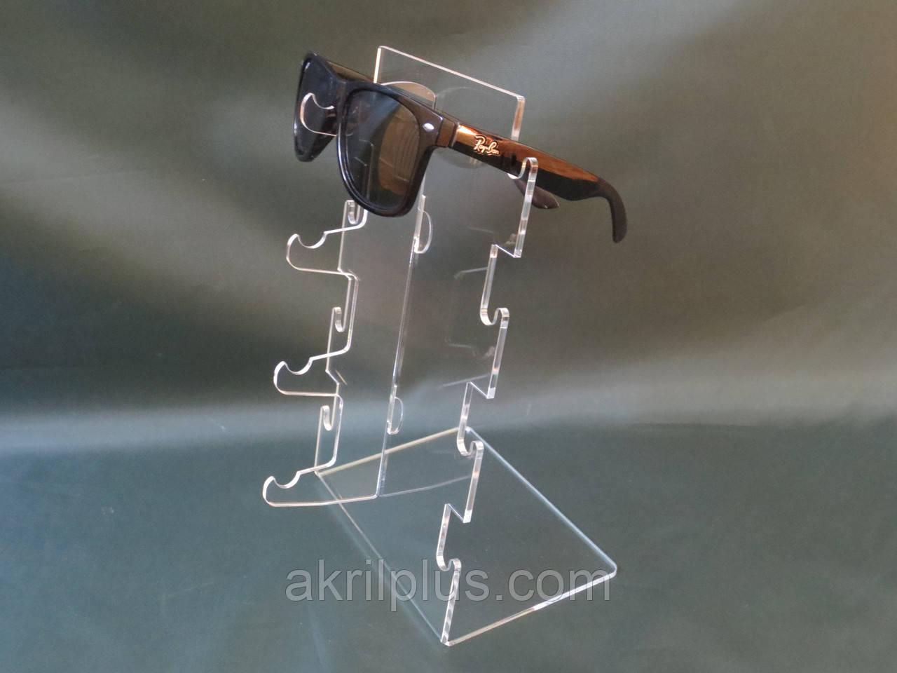 Подставка под очки на 4 пары