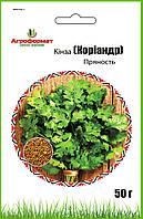 Кинза (Кориандр) 50г ТМ Агроформат