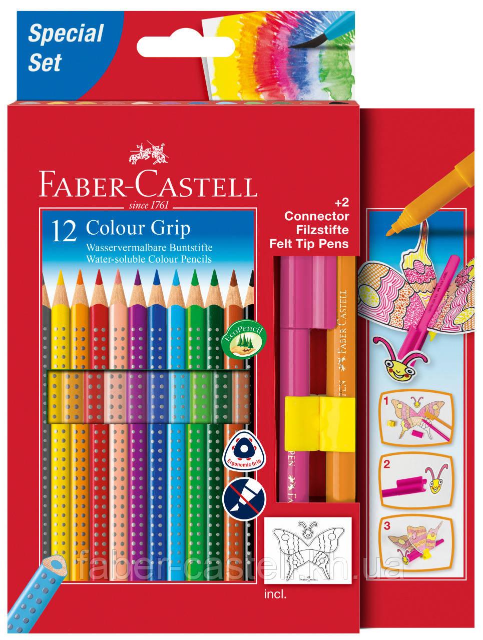 Акварельні кольорові олівці Faber-Castell Grip 12 кольорів + 2 фломастера, 201396
