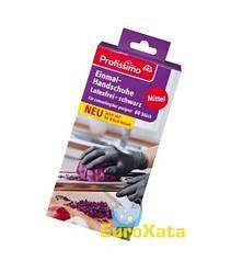 Профессиональные нитриловые перчатки от Profissimo (размер М 60 шт.) Германия
