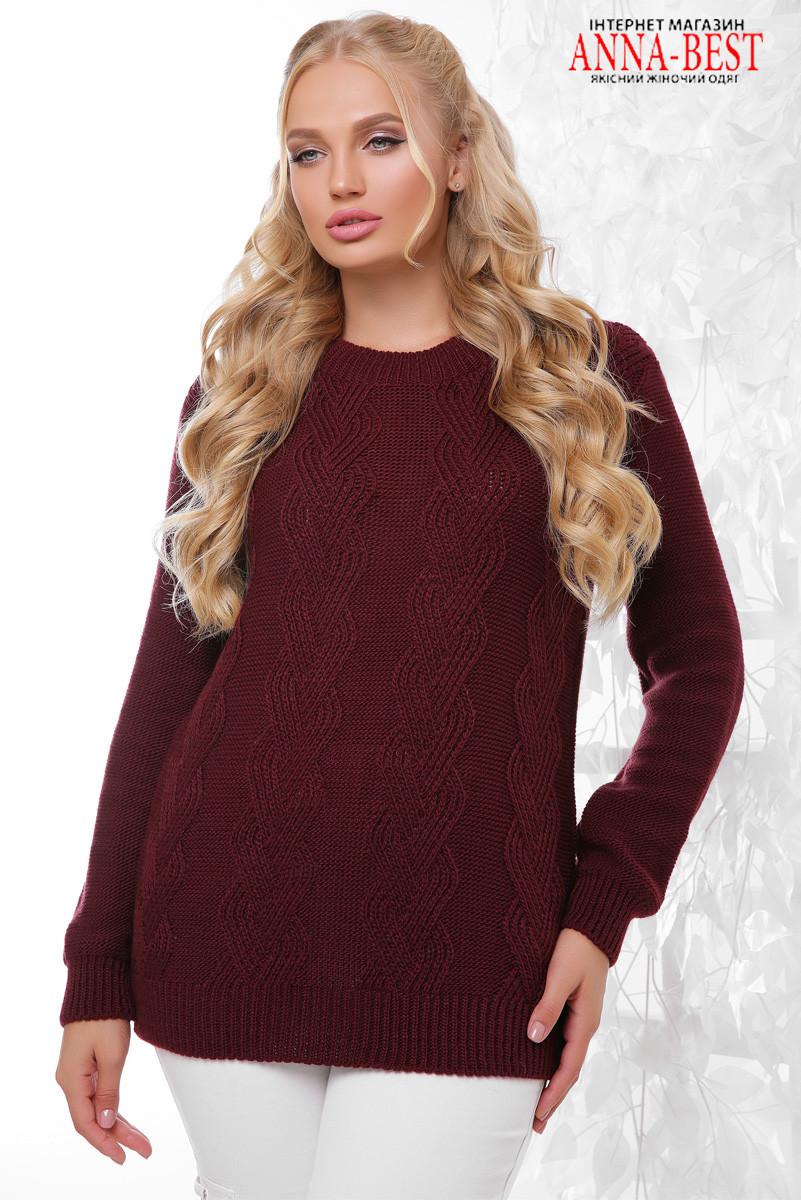 Бордовый женский свитер батал