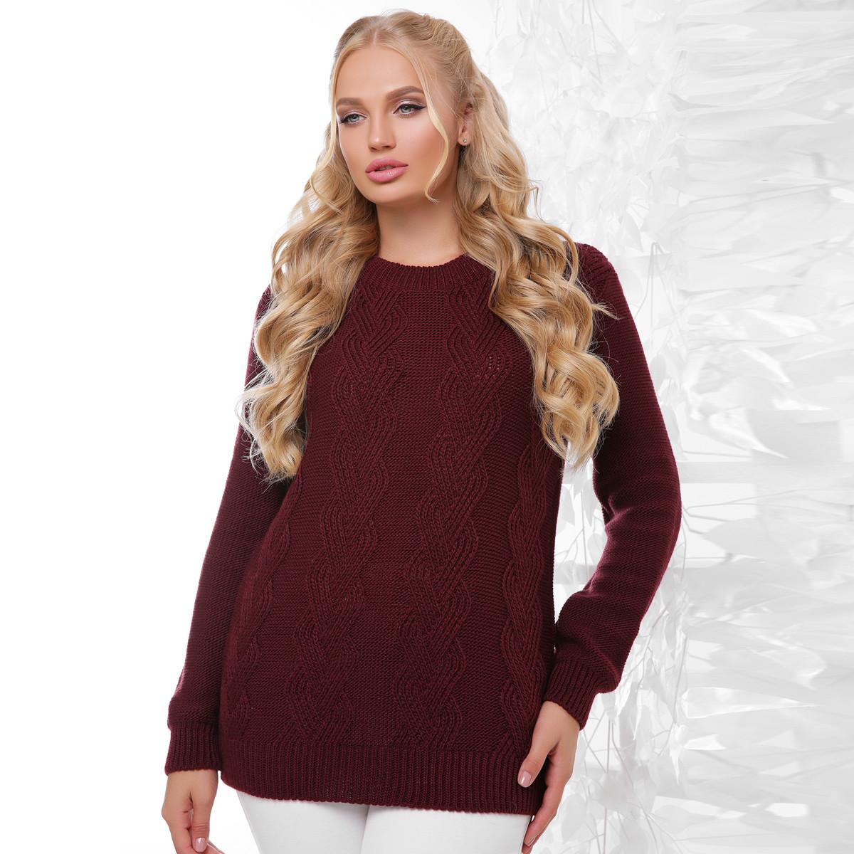 """Жіночий бордовий светр батал """"Марія"""""""