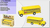 Машина металл KINSMART KS5107W 144шт6 школьный автобус, в коробке 14511,5см
