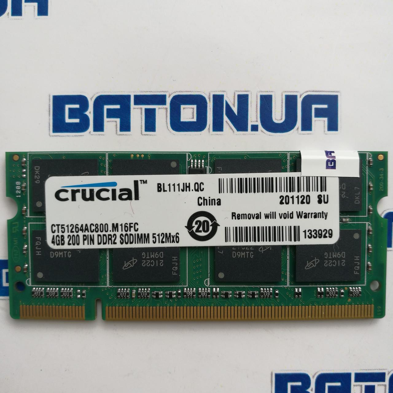 Оперативная память для ноутбука Crucial SODIMM DDR2 4Gb 800MHz 6400 CL6 (CT51264AC800.I8DI) Б/У