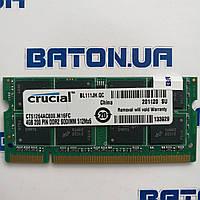 Оперативная память для ноутбука Crucial SODIMM DDR2 4Gb 800MHz 6400 CL6 (CT51264AC800.I8DI) Б/У, фото 1