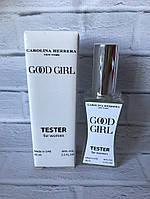 Женские духи Тестер - Carolina Herrera Good Girl - 60 мл