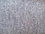Ультратекс 15 (ткань)