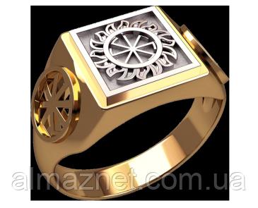 Золотой перстень 585 пробы Славянский символ 12