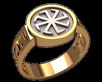 Золотой перстень 585 пробы Славянский символ 14