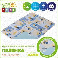 Многоразовая детская водонепроницаемая пеленка Серия Klassik. Бязь