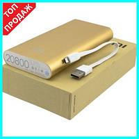 Зарядное устройство Power Bank Xiaomi 20800 mAh/ Внешний аккумулятор Повер банк золотой