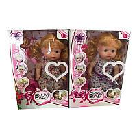 Кукла функц 8905CD 24шт2 микс видов, муз, пьетпис, горшок, бутыл, в кор.