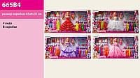 Кукла типа Барби 665B4 24шт2 с 2-мя мал.куколками, одеждой в наборе, и аксесс, 4 вида микс, в кор