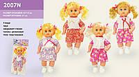 Кукла муз 2007N 48шт2 плакса, 4 вида, в пак. 37 см