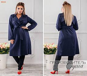Пальто женское замшевое Большого размера