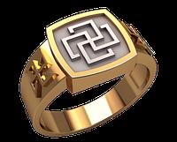 Золотой перстень 585 пробы Славянский символ 23