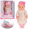 Малятко немовлятко пупс интерактивный для девочек с имитацией поведения живого младенца