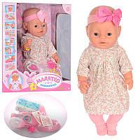 Малятко немовлятко пупс інтерактивний для дівчаток з імітацією поведінки живого немовляти
