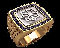 Золотой перстень 585 пробы Славянский символ 26