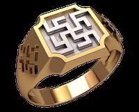 Золотой перстень 585 пробы Славянский символ 33