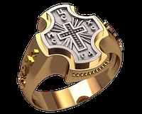 Золотой перстень Символ Христианства