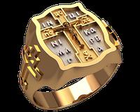 Золотой перстень 585 пробы Славянский символ 8