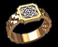Золотой перстень 585 пробы Славянский символ 13
