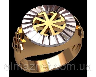 Золотой перстень Колядник