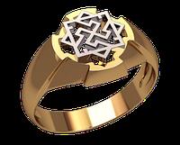 Золотой перстень Славянский