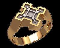 Золотой перстень Славянский символ 4