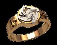 Золотой перстень Славянский символ 5