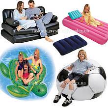Надувные матрасы, кресла, кровати, подушки, летняя продукция, бассейны