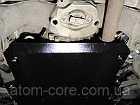Защита КПП на Ауди 100 C4 (Audi 100 C4) 1990-1994 г (металлическая)