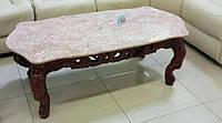 Журнальный столик Малайзия  дерево+ мрамор 237С