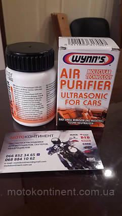 Освежитель автомобиля WYNN'S AIR PURIFIER(ПРИМЕНЕНИЕ С WY68480 В РЕЖИМЕ O3) - нейтрализатор запаха в салоне, фото 2