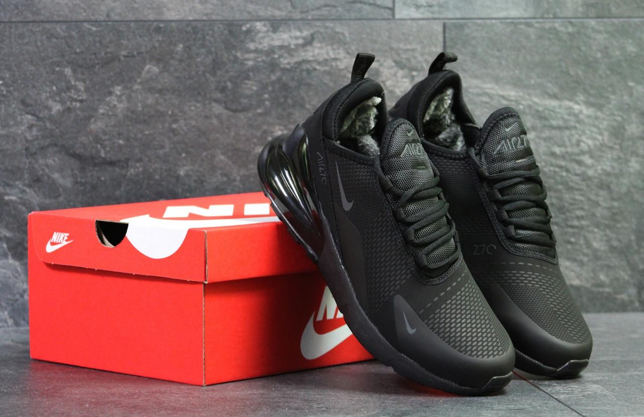 86ce3a8f Зимние мужские кроссовки Nike Air Max 270 повседневные на меху стильные  кожаные (черные),