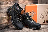 Чоловічі зимові шкіряні черевики Columbia NS black