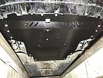Защита двигателя на Ауди 100 C4 (Audi 100 C4) 1990-1994 г (металлическая/кроме 2.0)