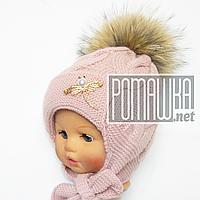 Потребительские товары  Детские шапки с помпонами из натурального ... 027048b9731b6