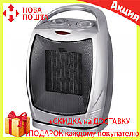Тепловентилятор обогреватель дуйка Domotec Heater MS 5905, фото 1