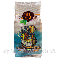 Кофе Bombene Lounge Bar 1 кг