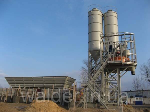Бетонный завод (БСУ — 40)